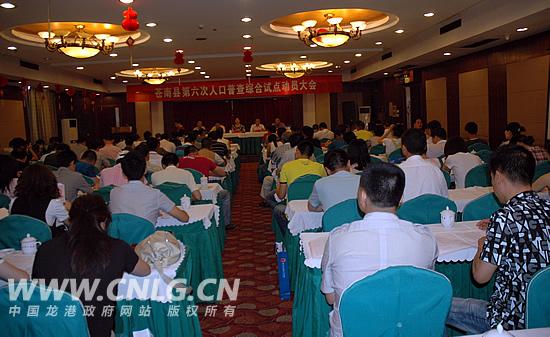 人口老龄化_苍南县人口