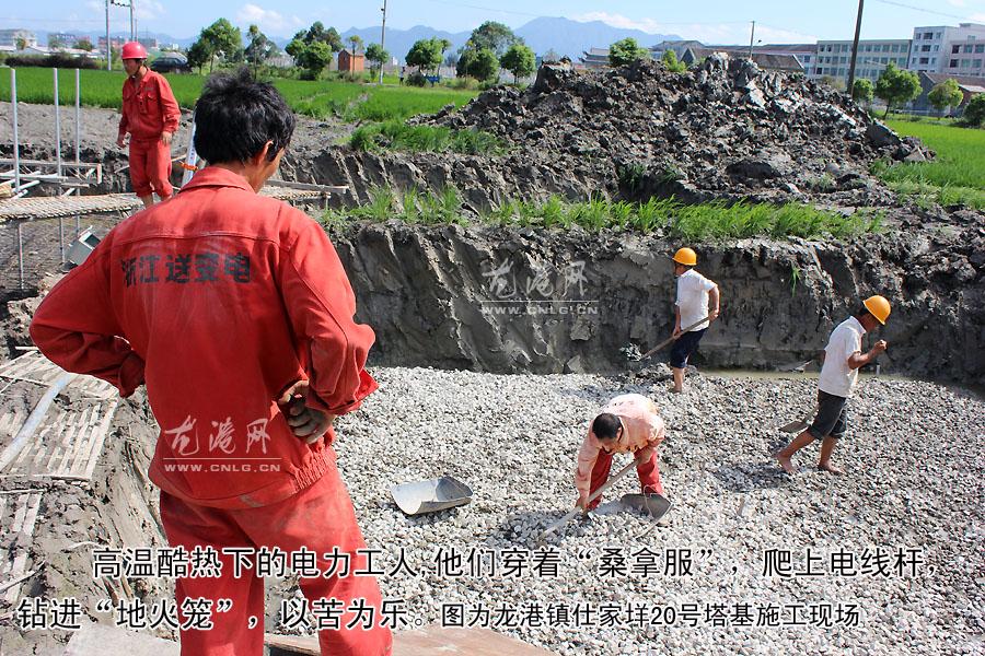 4名电力工人正在忙碌着扎塔基基础钢筋