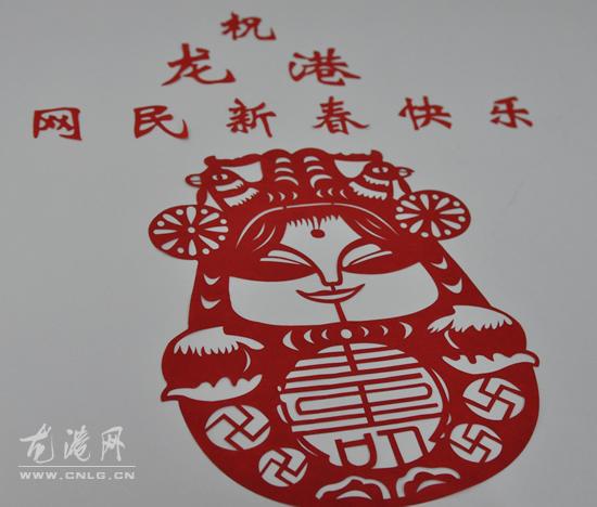 剪纸师傅用剪纸艺术祝福龙港网民新春快乐