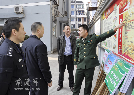 龙港镇开展两会期间消防安保大检查