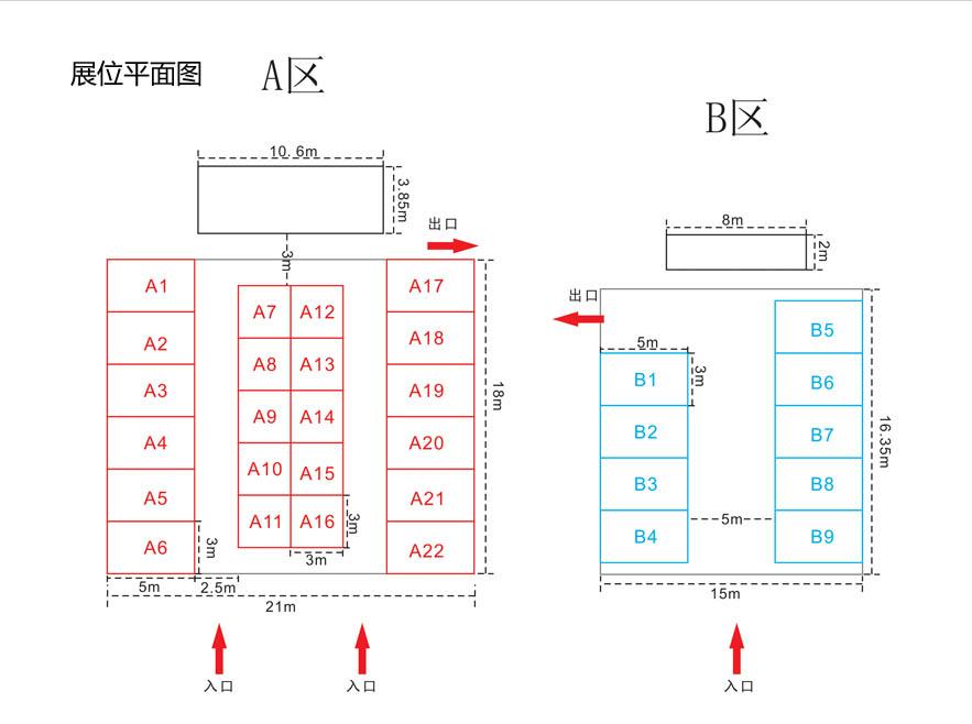高清图:2013年温州瓯南(龙港)婚庆展览会 展位平面图