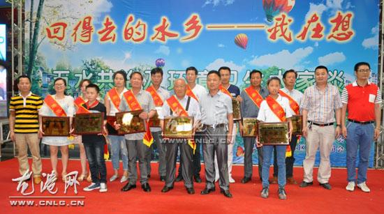 芦浦中心幼儿园