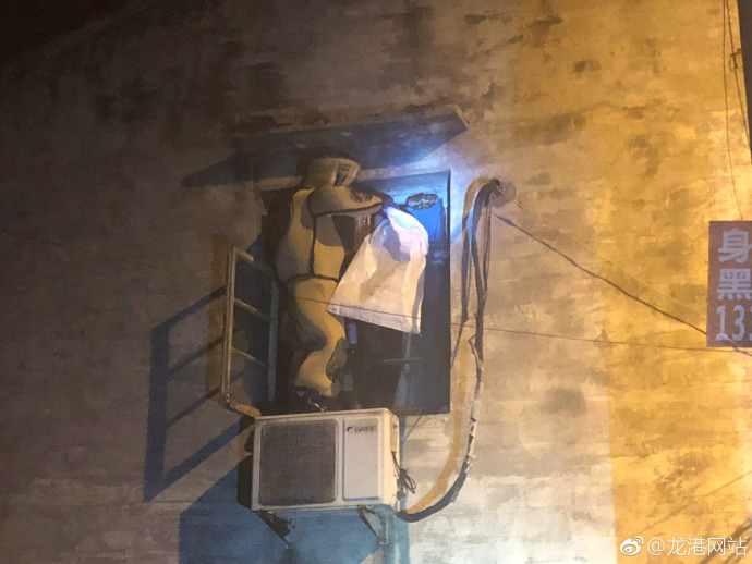 独家:龙港图纸大道凤浦村摘粪池捕世纪蜂窝钢化二毒蛇号图片