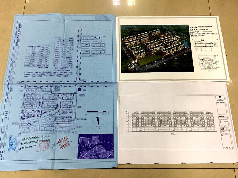 土地座落在龙港镇浃底村巴曹第二小学东侧,环海公路北侧.