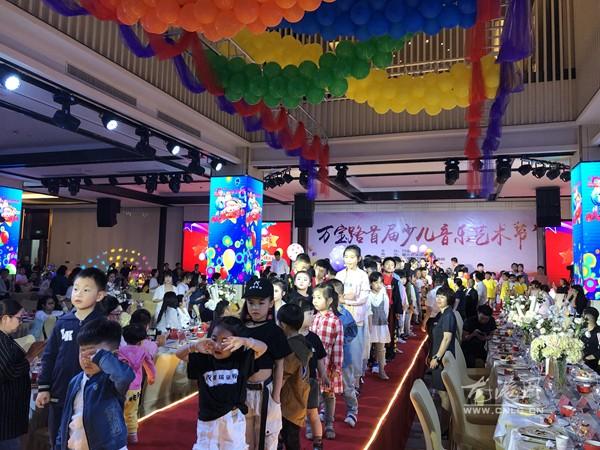 首届少儿音乐艺术节在万宝路举办