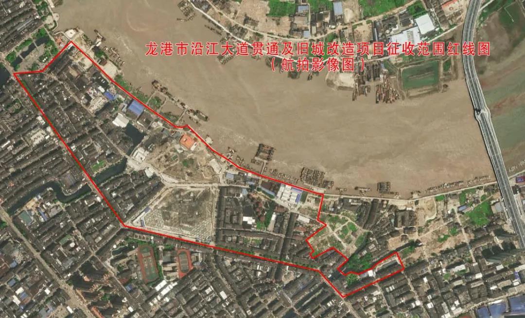 关于龙港市沿江大道贯通及旧城改造项目国有土地上房屋实施征收的决定
