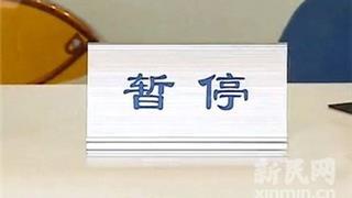 公告!苍南县行政审批服务中心部分窗口6月29日下午暂停受理业务