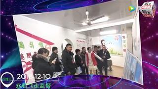 """【百姓汇-第18期:""""垃圾革命""""年度考核(一)】"""