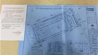 浙江港发软包装有限公司建设的项目规划许可批前公示