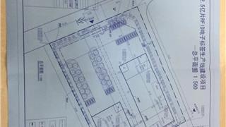 温州科威科技有限公司 建设的项目规划许可批前公示