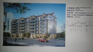 威尼斯人网上娱乐洪宫村李洪来等14户15间 拆迁安置项目规划行政许可批前公示