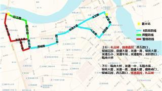 关于对龙港8路公交车礼品城循环线临时改道的通知