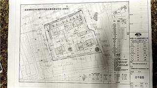 新美洲村城中村改造安置房建设项目A地块 建设工程规划许可批前公示