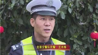 龙港:酒驾男子被拘后 激动地向交警道谢