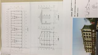 威尼斯人网上娱乐马路下村林圣教等10户12间 危房拆建项目乡村建设规划许可批前公示