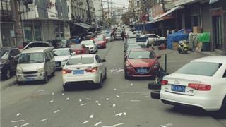 网友反映:威尼斯人网上娱乐纺织一.二.三.四.五街,道路两侧有大量车辆违停,请有关部门引起重视加强管理。