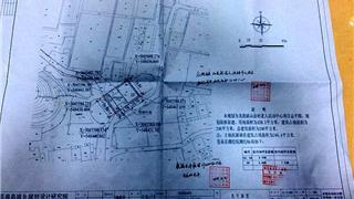 山前村股份经济合作社老人活 动中心项目乡村建设规划许可批前公示