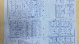 苍南首耀科技有限公司开发建设的项目 (二期)申请办理规划许可批前公示
