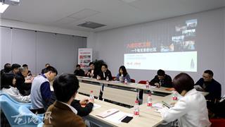 八戒印艺举办交流座谈会 用心搭建印刷产业服务平台