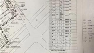 苍南三联染织有限公司 建设的项目规划许可批前公示