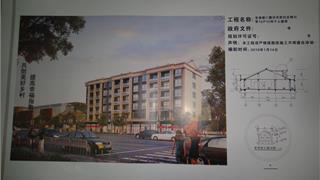 威尼斯人网上娱乐泮河西村吕明川等12户12间 个人建房项目乡村建设规划许可批前公示