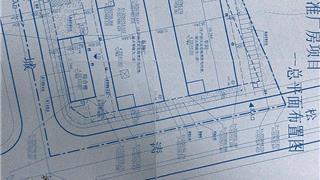 龙港南城标准厂房开发有限公司 建设项目规划许可变更批前公示