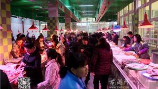 省放心菜市场、龙港首家园林式——李家垟中心菜市场,摊位对外出租