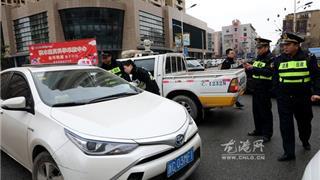 新春上班收心聚力 龙港运管重拳整治非法营运车辆