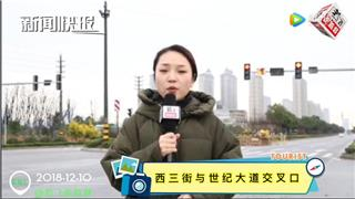 【百姓汇-第17期:龙港一路口红绿灯直行绿灯不亮】