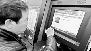 好消息!苍南正式启用电子不动产权证书!