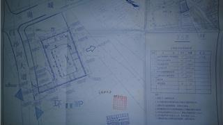 国网浙江省电力有限公司温州 供电公司建设项目规划许可批前公示