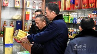 """护航""""春节""""消费安全!龙港铁军在行动"""