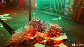 曝光台:这些店在人民路上倾倒大量工业垃圾!百姓愤怒了……