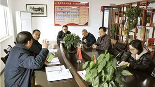"""龙港总商会被认定为全国""""四好""""商会"""