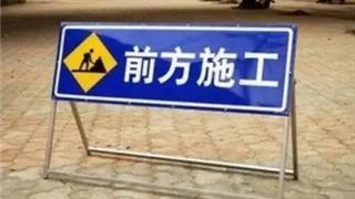 注意!龙魁线龙沙1#桥即将封闭施工