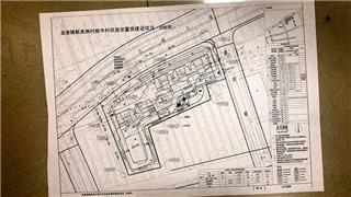 新美洲村城中村改造安置房建设项目B地块 建设工程规划许可批前公示