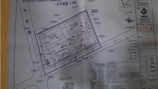 温州市恒生包装有限公司建设的年产12亿 只不干胶标签生产线建设项目规划许可批前公示