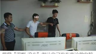 男子在QQ群发表侮辱 滴滴遇害女孩 论已被行拘