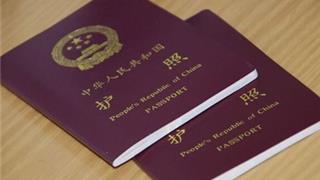 暑期迎出入境办证小高峰 了解这5招 办证更便捷