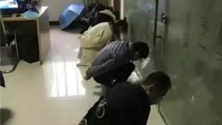 苍南警方破获利用社交软件传播淫秽物品案 涉案金额超百万元!