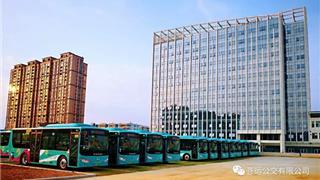 关于对威尼斯人网上娱乐212路公交车线路调整的公告
