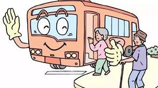 苍南县城市公交票价12月起实行暂定价