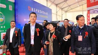 第四届中国印刷城(温州·龙港)印刷包装设备专业展览会今日隆重开幕