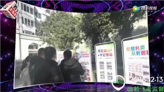 """【百姓汇-第19期:""""垃圾革命""""年度考核(二)】"""